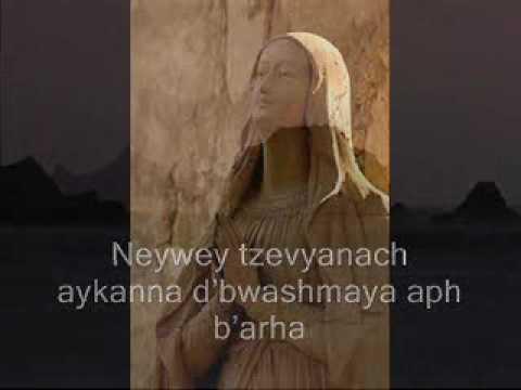Abwoon D'Bashmaya