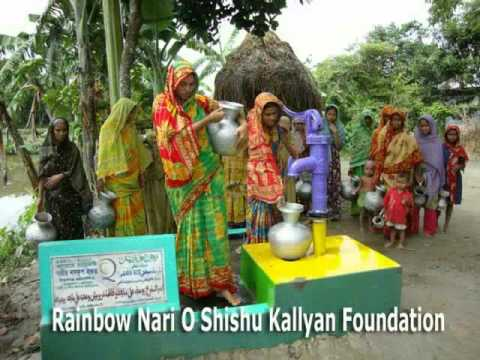 Arsenic Mitigation & Safe Drinking Water Project.wmv