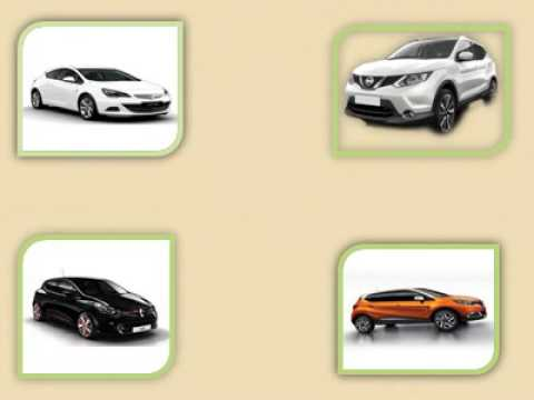 Personal Lease Cars