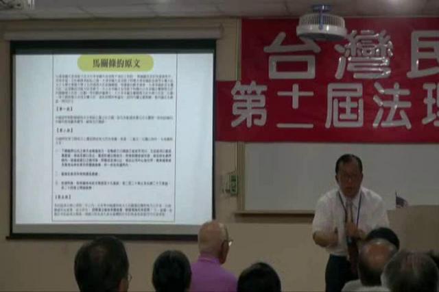 台灣民政府--第11屆宣傳精華
