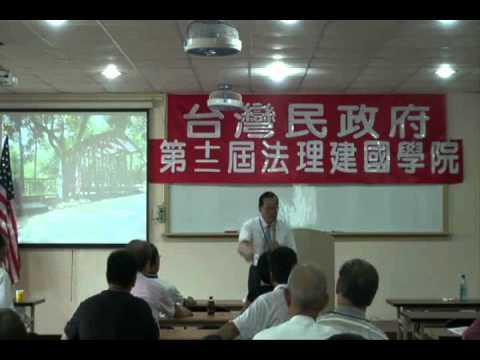 台灣民政府-報名受訓
