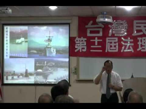 台灣民政府-第12屆受訓錄影