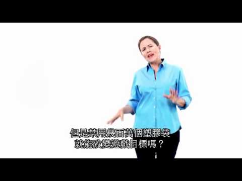 解決方案的故事 The Story of Solutions 中文字幕