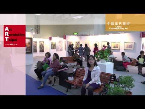 2013 Art Revolution Taipei