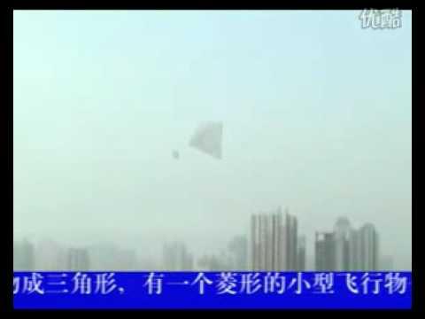 Hologram event over China