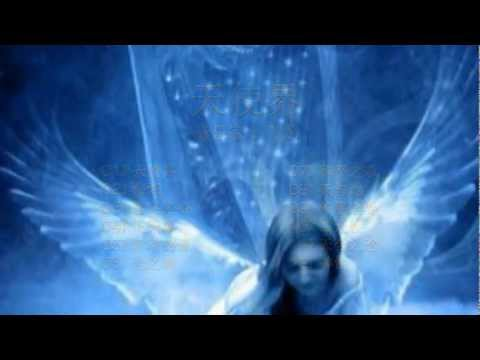 PIPERON - ANGELICA (Album DemoReel)