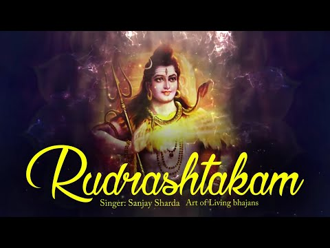 SHIVA RUDRASHTAKAM STOTRAM WITH LYRICS - VERY BEAUTIFUL ART OF LIVING BHAJANS - POPULAR SHIV MANTRA