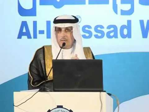 Dr Khalid Alnowaiser Saudi Forum for CSR.mp4
