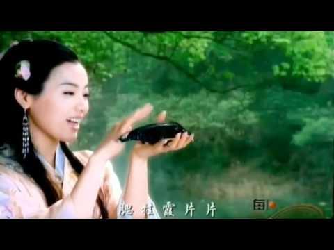 Música hermosa china    tradicional 9   YouTube