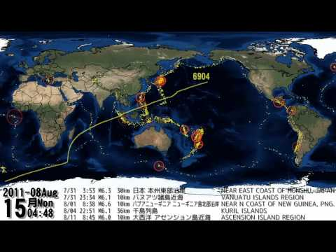 2/10/2012 -- MUST SEE ! 2011 earthquakes WORLDWIDE plotted and animated (with sound intensity) !