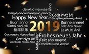 AAVF - Happy New Year To All In FFN!