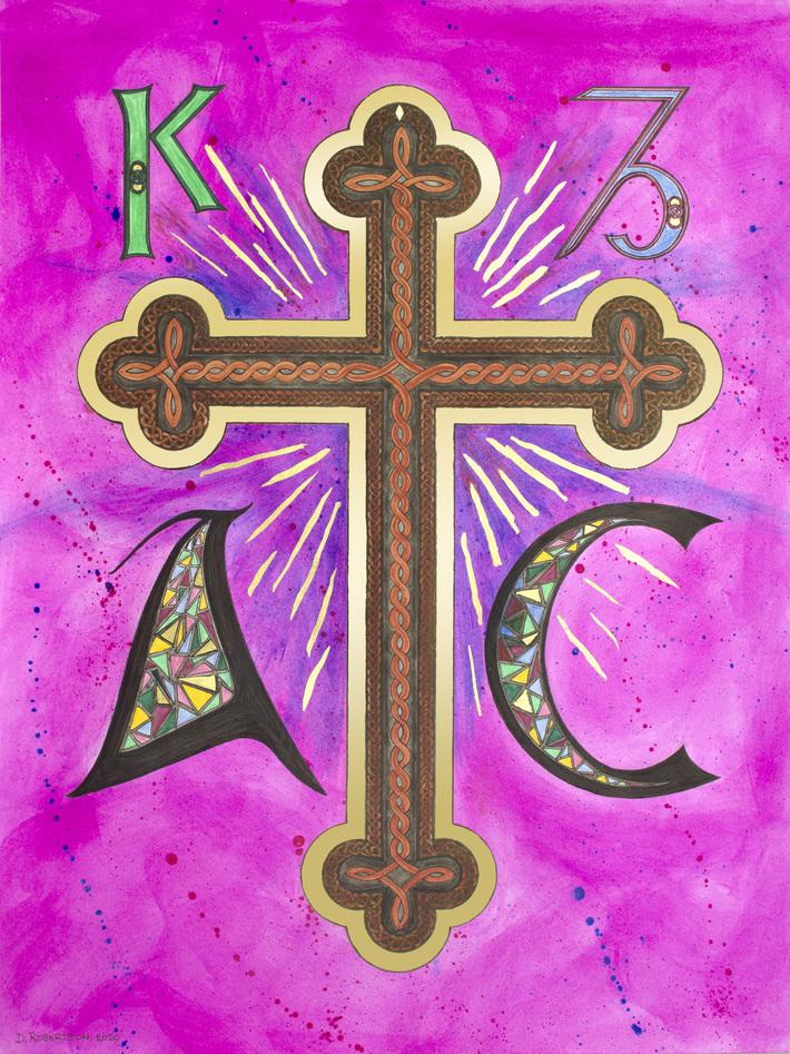 Orthodox Cross for Alex, Christine, Katie and Zoe