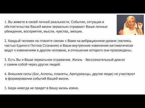 Самооценка - фундамент жизни. Вебинар Валентины Красиной от 02.06.18г.