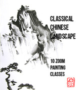 Classical Chinese Landsc…