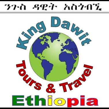 King Dawit Tours Ethiopia