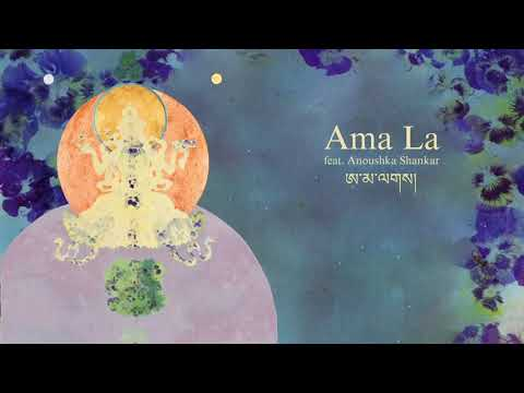 Dalai Lama - Inner World: Ama La (feat. Anoushka Shankar) (Visualizer)