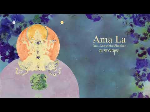 Dalai Lama - Inner World: Ama La (feat. Anoushka Shankar) (Visualizer)