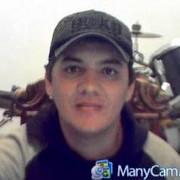 Emerson Roberto Moreira Gomes