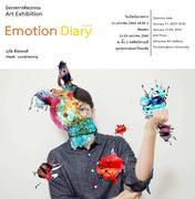 """นิทรรศการ """"Emotion diary 365.2018"""""""