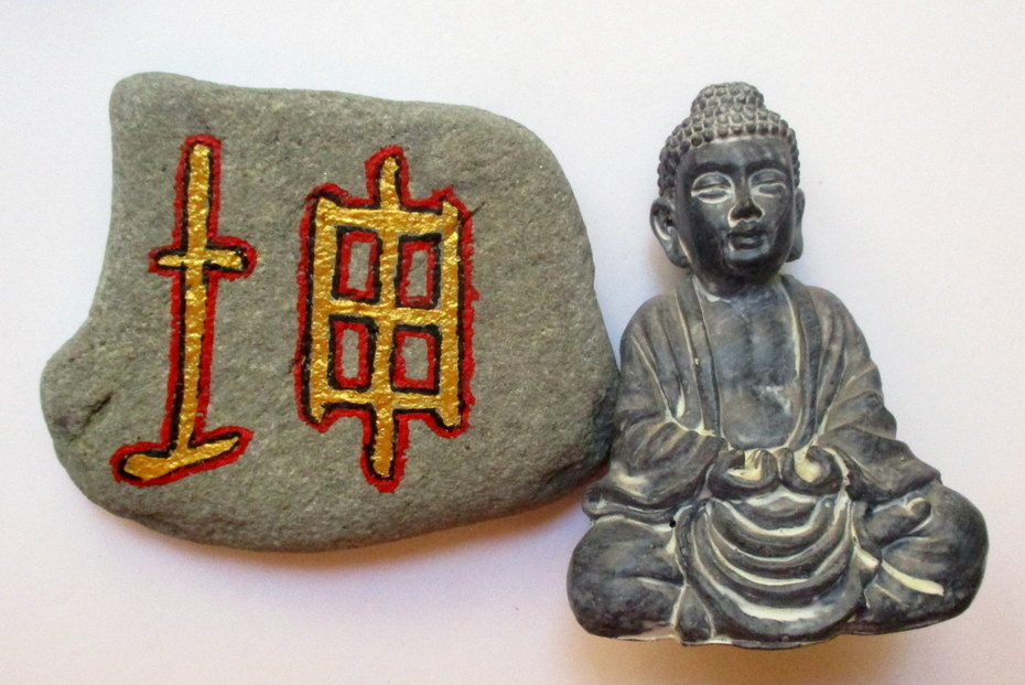 Stone Art with Buddha