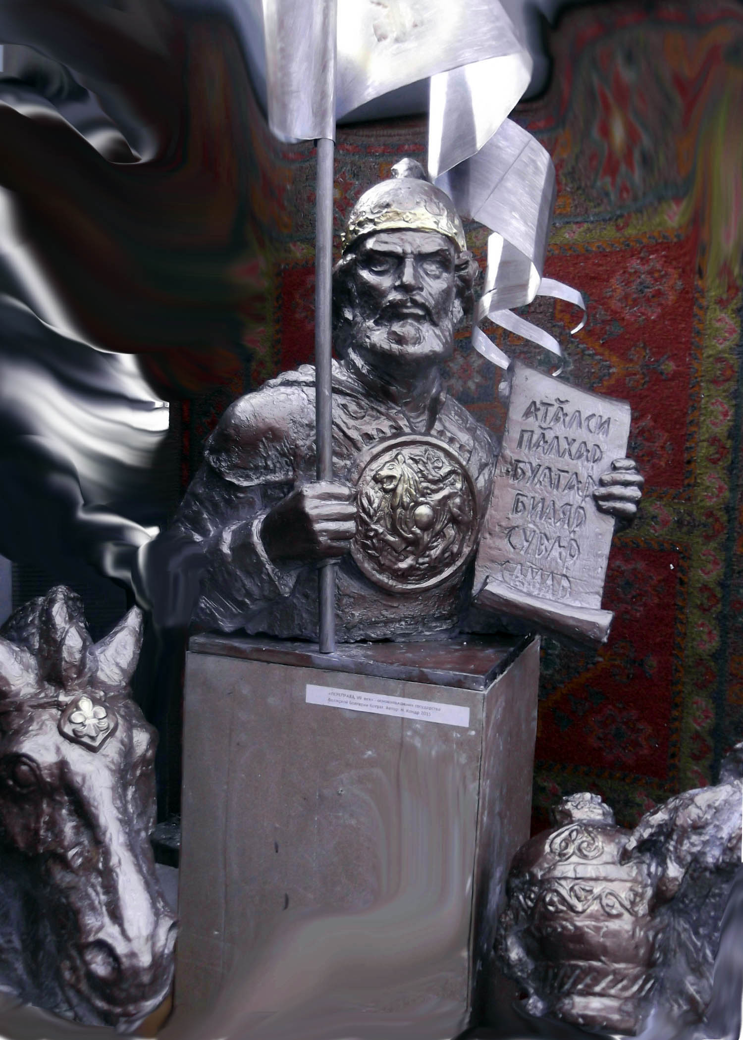 Миниатюрно изображение