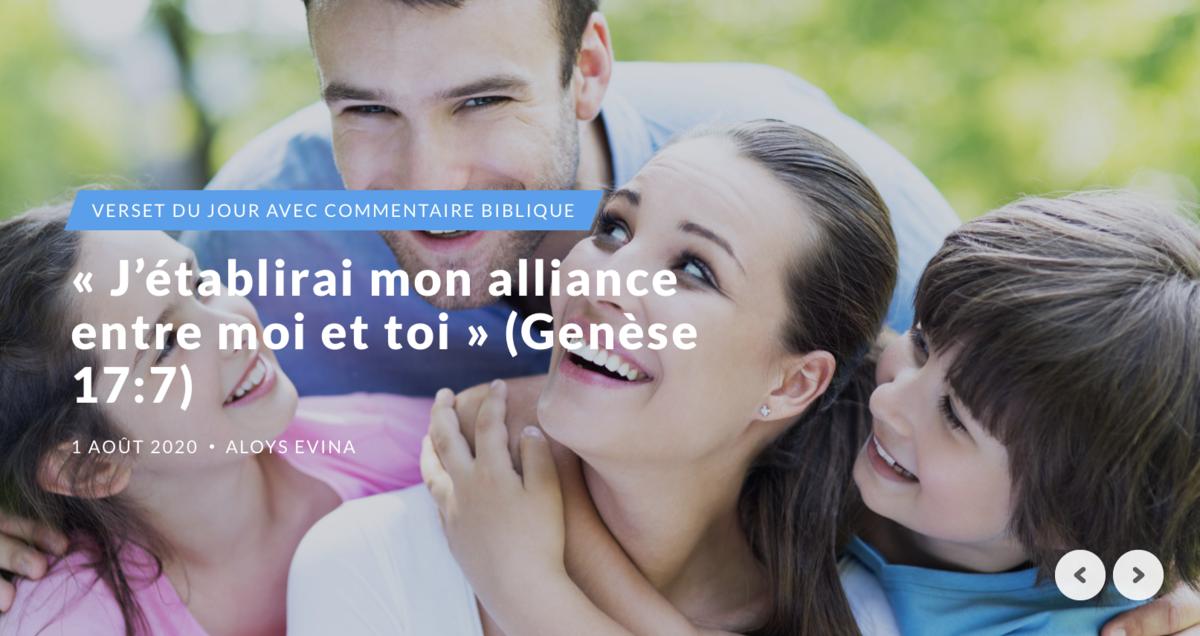 « J'établirai mon alliance entre moi et toi » (Genèse 17:7)