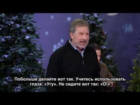 "ʘ  Адамус. Серия ""Emergence"" Шоуд 5"