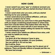 Now I Care