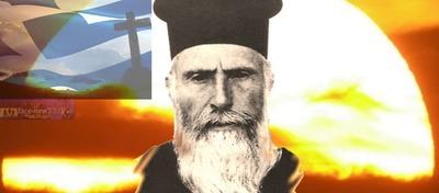 Προφητεία του Γέροντα Σίμωνα Αρβανίτη για την Ελλάδα...