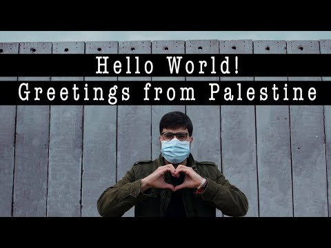 A Message From Palestine to The World