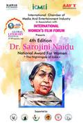 AAA Declared Dr. Sarojini Naidu Now An International Award