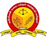 Online Faculty Development Programme (FDP) on E-Content Development