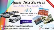 Pushkar Jaipur Taxi , Jaipur To Ajmer Taxi , Pushkar Taxi Rates
