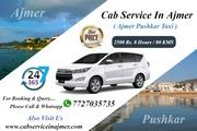 Bus hire in Ajmer , Bus hire in Ajmer For wedding purpose , Bus Booking in Ajmer
