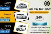 Taxi Service in Jaipur , Jaipur day tours , Jaipur Sightseeing taxi