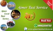 Ajmer To Sarwar Taxi , Ajmer To Sambhar Sharif Taxi , Ajmer Pushkar Sightseeing