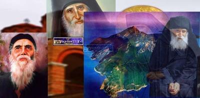 Άγιος Παϊσιος: Ο Θεός είναι με τους έντιμους, τους τίμιους και τους ηθικούς ανθρώπους...