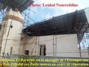 8 Mai 2018 Restauration de Djamâa El Barani (3)