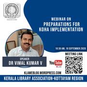 Webinar on Preparations for Koha Implementation