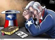 Prayer, Trump