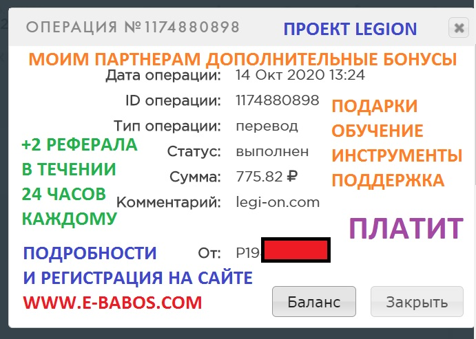 8035172498?profile=RESIZE_710x