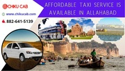 Affordable Taxi Service is Available in Allahabad