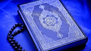 How has COVID-19 Impacted People's Urge to Learn Quran Online?