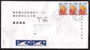 Xi Poo l copy