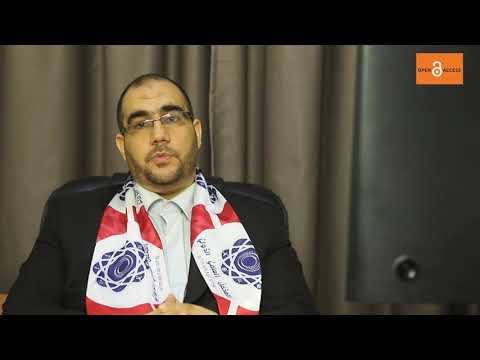 الأسبوع العربي للوصول الحر Arabic Open Access Week