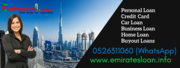 Apply Online Loan in UAE | All UAE Banks | Emirates Loan