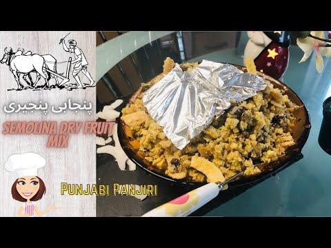 Authentic Panjiri/Panjeeri Recipe - How to make - *Panjiri / Authentic Panjiri Recipe* | New Mother