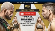 ";;!@UFC 255 LIVE@STREAMING """"REDDIT"""" FREEEEEEEEEEEEE"