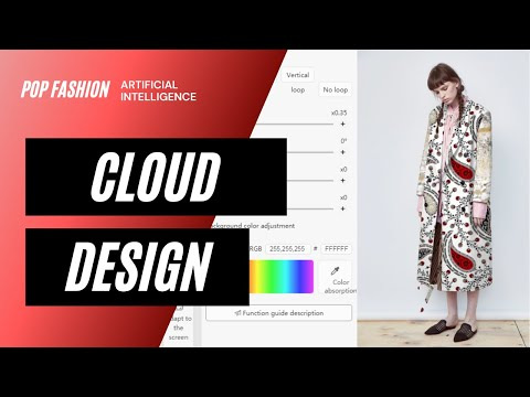 POP Cloud Design 2020 | POP Fashion