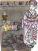 MotherBrando-Geisha